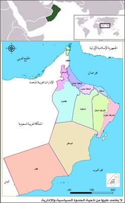 معلومات مهمه وغريبه دوله عمان 300px-Oman_Map2.jpg